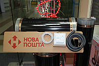 Теплый пол пленочный 1х3м + регулятор (комплект)