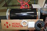 4m2 Инфракрасный пленочный теплый пол In-Therm, нагревательная пленка инфракрасная с терморегулятором и датчик, фото 2