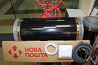 Инфракрасный пол 4 м.кв Hi Heat (Ю.Корея) комплект + терморегулятор и датчик