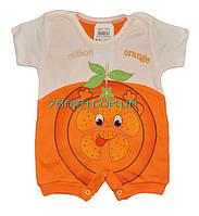 """Песочник """"Апельсинчик"""" для малышей. размеры 3-6-9 мес. - купить оптом со склада Одесса 7 км"""