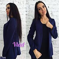 Стильный темно синий пиджак. Арт-12249