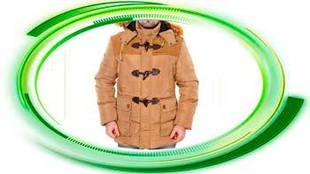 Чоловічі куртки оптом