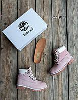 Женские ботинки  Timberland Pink термо 38