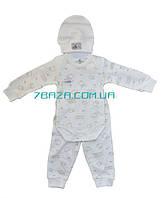 Набор для малышей. (трикотаж) размеры 3-12 месяцев - купить оптом со склада Одесса 7 км