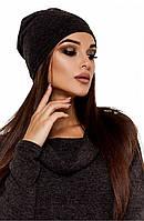 Жіноча осіння чорна шапка з ангори Ella