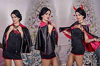 """Тематический костюм """"Дьяволица"""", костюм для маскарада, карнавала: платье, накидка, рожки. Размер 42-46."""