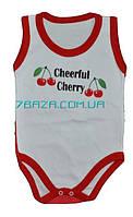 """Боди детский для девочек """"Вишенка"""".(Трикотаж) размеры 1-5 месяцев - купить оптом со склада Одесса 7 км"""