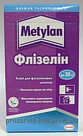 Клей для обоев Metylan Флизелин 250г