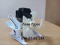Двигатель вентилятора к холодильникам ДА075 Stinol NO FROST ( кронштейн)