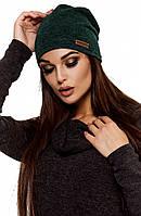 Жіноча осіння темно-зелена шапка з ангори Ella