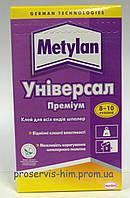 Клей для обоев Metylan Универсал,250г