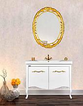 """Комплект мебели для ванной GOLD Ban-Yom """"Greta"""", 1000х500х850 мм"""