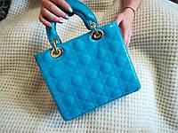 Женская лаковая сумка  Dior копия высокого качества синяя