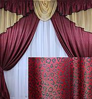 Комплект ламбрекен  со шторами на карниз 3м. №50, Код 050лш081