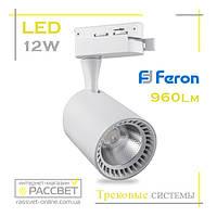 Трековый светильник Feron AL102 12W 4000К белый