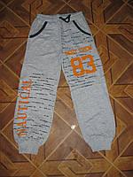 Детские теплые спортивные штаны 2-х нитка на байке   128-152 см для мальчиков Турция