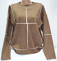 Свитер молодежный женский, прямой покрой, коричневый, квадрат