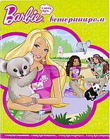Книга «Барбі. Я можу бути ветеринаром» 978-617-500-282-7