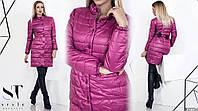 Стеганное пальто-пуховик станет отличным приобретением этой осенью.