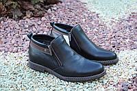 Стильные мужские ботинки Sensor натур кожа, цигейка, фото 1