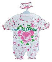 Песочник для девочек. размеры 3-6-9 месяцев - купить оптом со склада Одесса 7 км