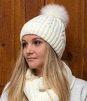Зимняя шапка для девочки Венера, молоко, балабон из натурального песца (ОГ 54-58)