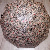 Женский зонтик автомат Lantana