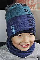 Шапка и хомут для мальчика осень-зима.Boska (Польша)