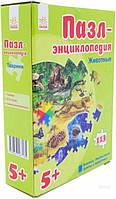 Книга Конопленко И.И.   «Тварини» 978-966-74-6713-5