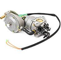✅ Газовый редуктор бензогенератора (5 - 5,5 кВт)
