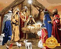 Картины по номерам 40×50 см. Babylon Premium Рождение Иисуса Художник Ричард Макнейл, фото 1