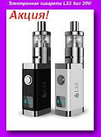 Электронная сигарета LSS box 20W,Электронная сигарета,Атомайзер!Акция