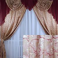 Комплект ламбрекен  со шторами на карниз 3м. №63, Код 063лш138