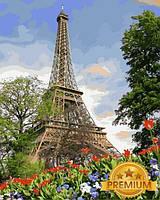Картины по номерам 40×50 см. Babylon Premium Эйфелева башня весной Художник Адриан Честерман, фото 1