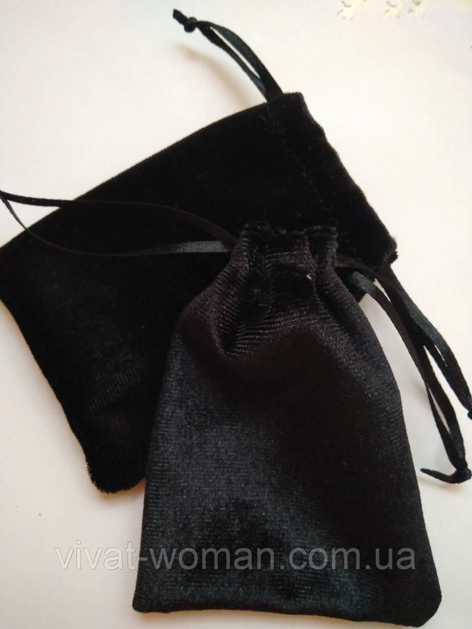 Мешочки ювелирные, бархат атласный черный 7х9 см, 1шт. Производство Украина