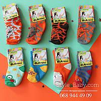 Махровые детские носки бамбук с рисунком р.10, 12