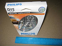 Лампа ксеноновая D1S Vision 85В, 35Вт, PK32d-2 4600К (пр-во Philips) 85415VIS1