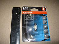 Лампа вспомогат. освещения C5W 12V 0,5W SV8.5-8.5 6000K 1шт.blister (пр-во OSRAM) 6431CW