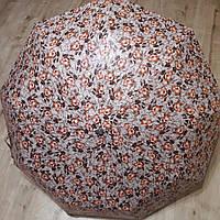 Зонт автомат Lantana