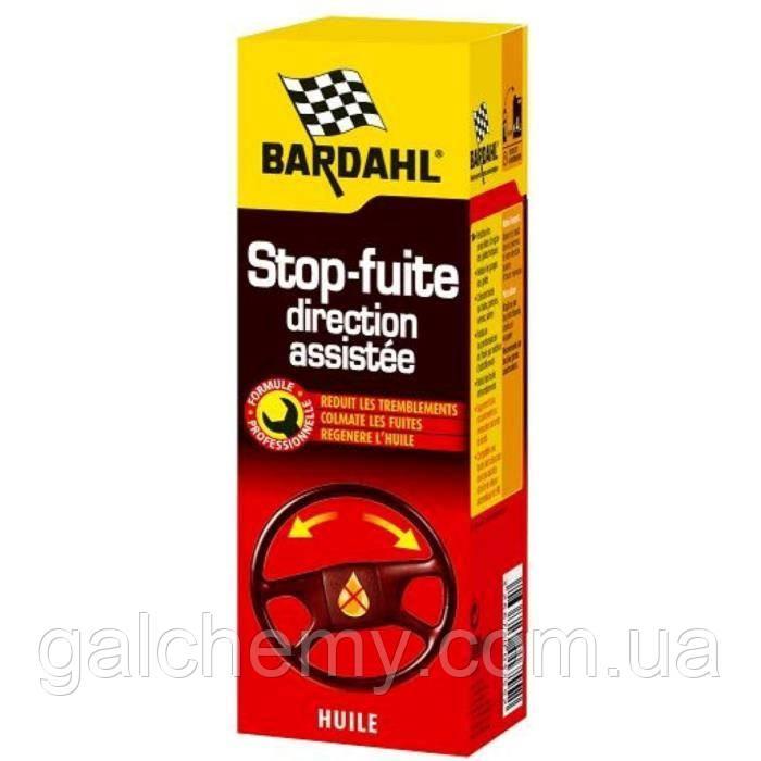 Присадка для автомат коробки та ГУР Bardahl Stop Fuite Direction Assistee (300 мл) (1755B)