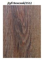 Ламинированный паркет Дуб Венский Hoffer Holz Country АС5/33