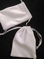 Мешочки ювелирные, бархат атласный белый 5х7 см, 1шт. Производство Украина