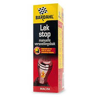 Присадка Bardahl GEAR BOX STOP LEAK (150 мл) (1756)