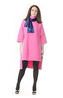 Женское розовое пальто-кардиган ассиметричного кроя