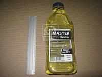 Омыватель стекла зима Мaster cleaner -12 Цитрус 1л oмыватель