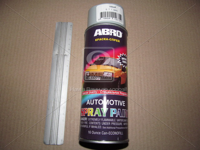 Краска серая Лада 473мл аэрозоль ABRO SP-671 - ЗАПЧАСТИ UA в Кривом Роге