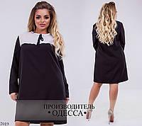 Платье короткое длинный рукав костюмка+шифон 48-50, 52-54