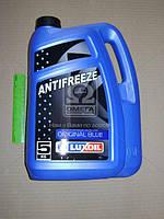 Антифриз LUXE -40 (синий) 5кг 664