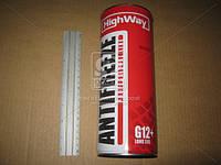Антифриз HighWay ANTIFREEZE-40 LONG LIFE G12+ (красный) 1кг 10003