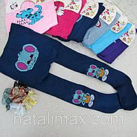 Детские махровые колготки под памперс на девочку, мальчика  Ласточка 80-86 см.Колготки детские